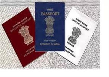 Passport Service In Bahadurgarh