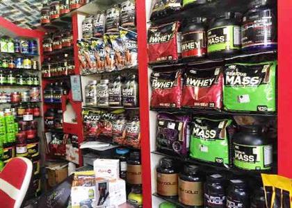 Prefrable Food Supplement Store