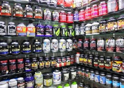 Food Supplement Store In Bahadurgar