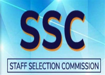 SSC COACHING IN BAHADURGARH