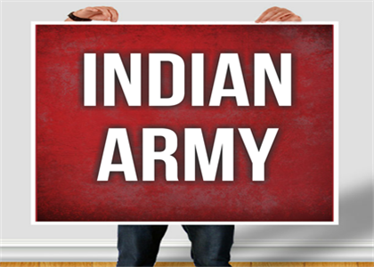 ARMY COACHING IN BAHADURGARH