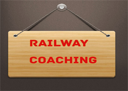 Railway Coaching In Bahadurgarh
