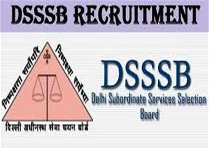 DSSSB Coaching In Bahadurgarh