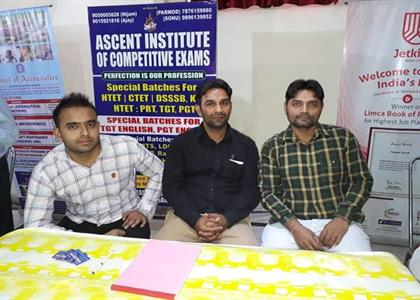 Best Coaching Centre in Bahadurgarh