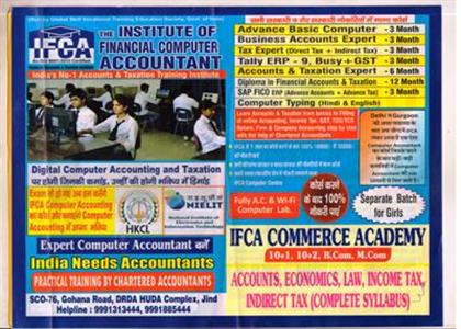 Best Computer Centre In Jind