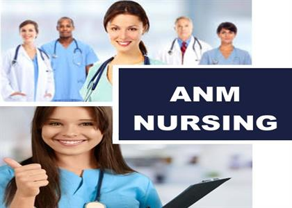 ANM Course In Haryana