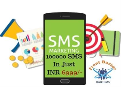 One Lakh SMS In Just INR 6999