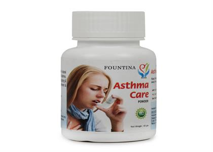 Asthma Treatment in Bahadurgarh