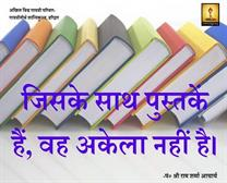 Suraaj books centre