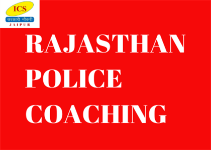 Best Rajasthan Police Coaching