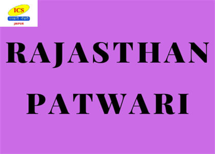 Best Patwari Coaching in Jaipur