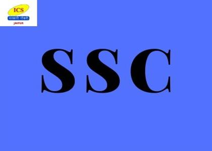 Best SSC CGL Coaching in Jaipur