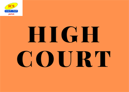 Best High Court Exam Coaching