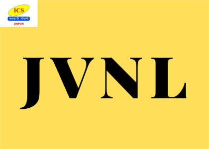 JVNL Coaching in Jaipur