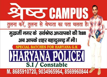 SHRESTH CAMPUS BAHADURGARH