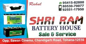 SHRI RAM BATTERY HOUSE