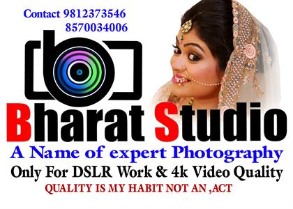 Bharat Digital Studio