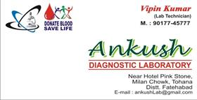 ANKUSH DIAGNOSTIC LAB TOHANA