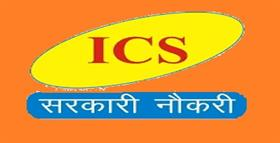 ICS HARYANA KA NO 1 COACHING CENTER
