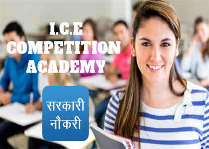 I C E Competition Academy