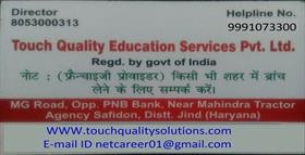 TOUCH QUALITY EDUCATION SERVICES PVT LTD