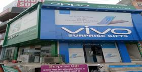 SURPRISE GIFTS MOBILE SHOP