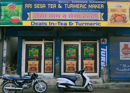 RPJ Sega Tea And Turmeric Maker
