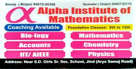 ALPHA INSTITUTE OF MATHEMATICS