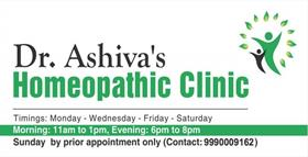 ASHIVAS  HOMEOPATHIC  CLINIC
