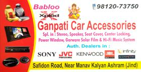 GANPATI CAR ACCESSORIES JIND