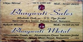 BHAGWATI STEEL ALUMINIUM AND GLASS