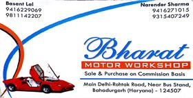 Bharat Motor Workshop