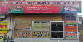 DIGITAL INDIA COMPUTER EDUCATION JIND