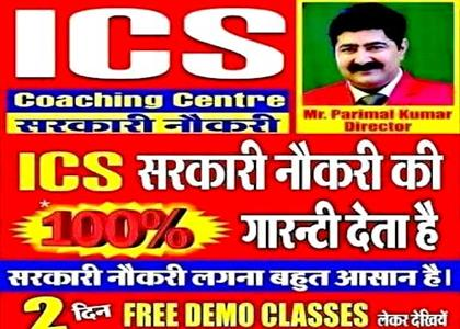Ics Coaching Centre Jaipur