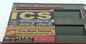 ICS COACHING CENTRE TOHANA