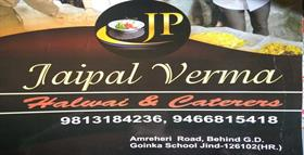 JAIPAL VERMA HALWAI AND CATERERS
