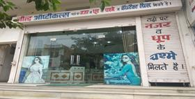 JIND OPTICALS JIND