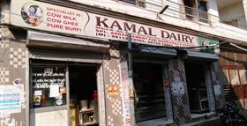KAMAL DAIRYTOUR and TRAVELS LUDHIANA