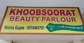 KHOOBSOORAT PARLOUR and JEWELLERY SHOP
