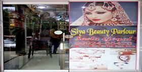 SIYA GENERAL STORE AND BEAUTY PARLOUR