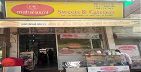 MAHALAXMI SWEETS AND CATERERS JIND