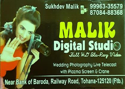 Malik Digital Studio