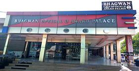 BHAGWAN OPTICAL AND AWARD PALACE
