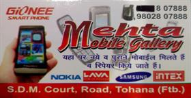 MEHTA MOBILE GALLERY