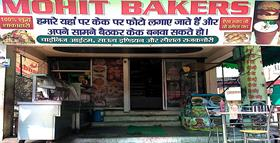 MOHIT BAKERS JIND