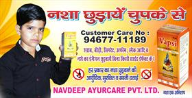 VAPSINAVDEEP AYUR CARE PVT LTD