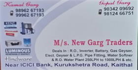 M S New Garg Traders