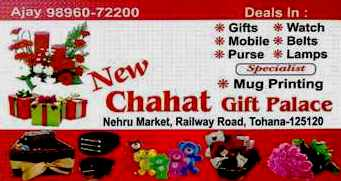 NEW CHAHAT GIFT PALACE