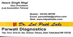 PARWATI DIAGNOSTICS