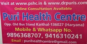 PURI HEALTH CENTER